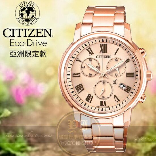 CITIZEN日本星辰XC系列知性女人光動能計時限定腕錶FB1432-55X公司貨