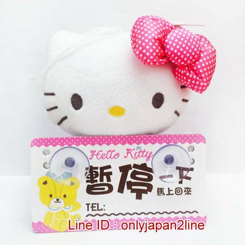 【真愛日本】16122600001吊娃告示牌-暫停一下   三麗鷗 Hello Kitty 凱蒂貓  鎖圈  吊飾