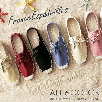BONJOUR法國帆布草編鞋☆國民平底漁夫鞋.懶人鞋Espadrilles Shoes | C.【ZB0252】6色