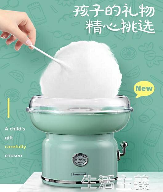 【現貨】棉花糖機 璽奧迷你自制棉花糖機?兒童家用小型全自動電動送小朋友生日禮物 快速出貨