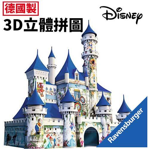 【正版授權】216片 迪士尼 城堡 3D拼圖 立體拼圖 德國製 維寶 Ravensburger 冰雪奇緣 - 125876