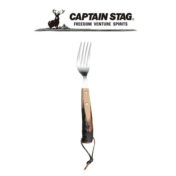 ├登山樂┤日本CaptainStag鹿牌原木柄叉子#M-8567