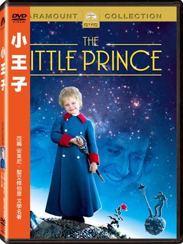 小王子 DVD