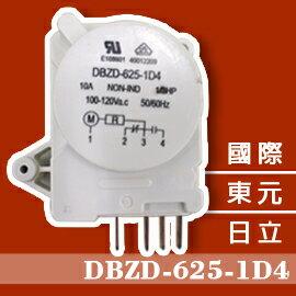 【企鵝寶寶】國際.東元.日立冰箱除霜定時器 DBZD-625-1D4