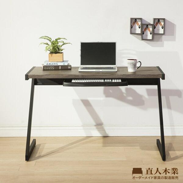 【日本直人木業】Honey簡約120公分書桌