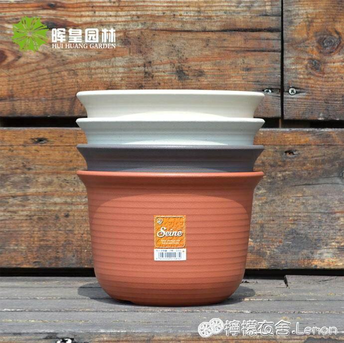 大號深花盆圓形樹脂塑料加厚陽台室內種植多肉盆栽盆【快速出貨】 雙12購物節