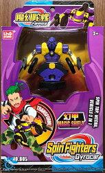 ☆勳寶玩具舖【現貨】魔幻陀螺 Spin Fighters 機甲戰車--幻甲 MAGIC SHIELD