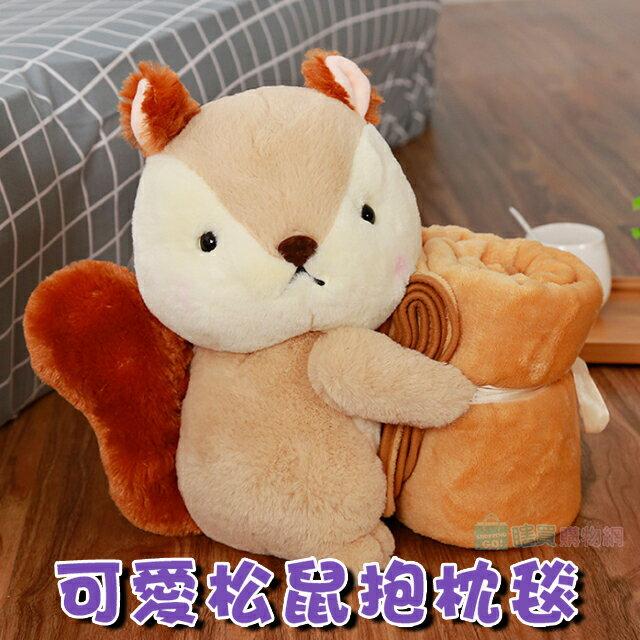 可愛松鼠抱枕毯  珊瑚毯 被子 娃娃 玩偶 空調毯 毛毯 限時免運 0