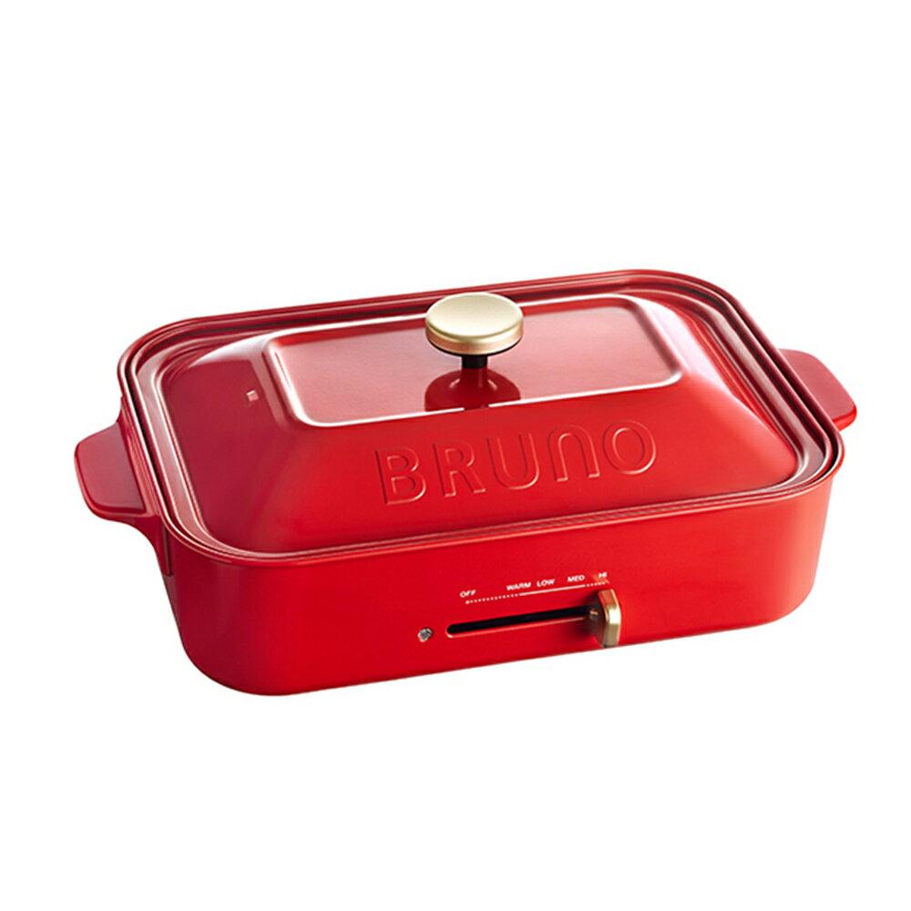 結帳價$3290 日本/電烤盤 BRUNO  BOE021 多功能電烤盤 完美主義 【U0184】