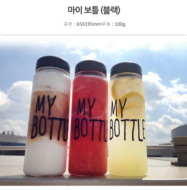 *vivi shop*現貨出清 出口韓國正品my bottle創意透明隨行杯 水杯 (無毒塑料、不含雙酚A) 學生.上班族便攜外出款-可當果汁杯 咖啡杯 冷水杯、保溫杯 水壺- 附布套禮盒組