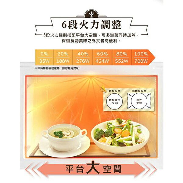 【全新~免運】SAMPO聲寶  RE-N921PM 平台式 21L 微波爐