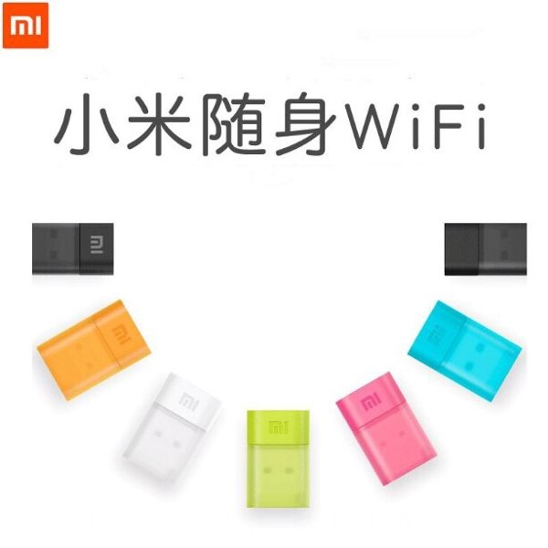 小米隨身 WIFI 分享器USB無線網卡 IP分享器 網路卡(顏色隨機出貨) C10306
