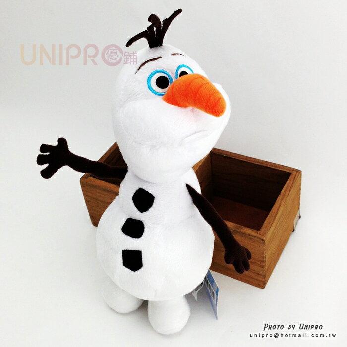 【UNIPRO】迪士尼 冰雪奇緣 FROZEN 雪寶 Olaf 站姿  絨毛玩偶 娃娃 正版授權 雪人