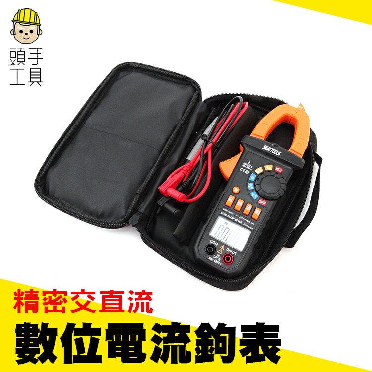 《頭 具》萬用鉤錶 自動量程 溫度量測 二極體通斷 電流鉤錶 MET-DCM 209B