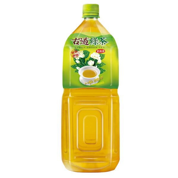 古道 綠茶(茉莉香) 2000ml【康鄰超市】
