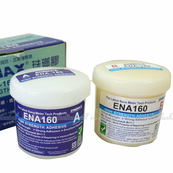 琺瑯膠焊補劑 ENA-160(300克)奈米琺瑯膠ENAMAX 焊補 砂孔 裂痕 漏水 黏著劑【DA245】◎123便利屋◎