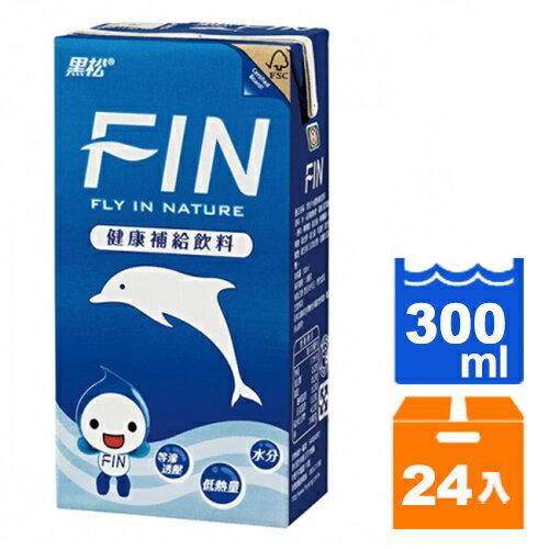 黑松 FIN 健康補給飲料 300ml (24入)/箱