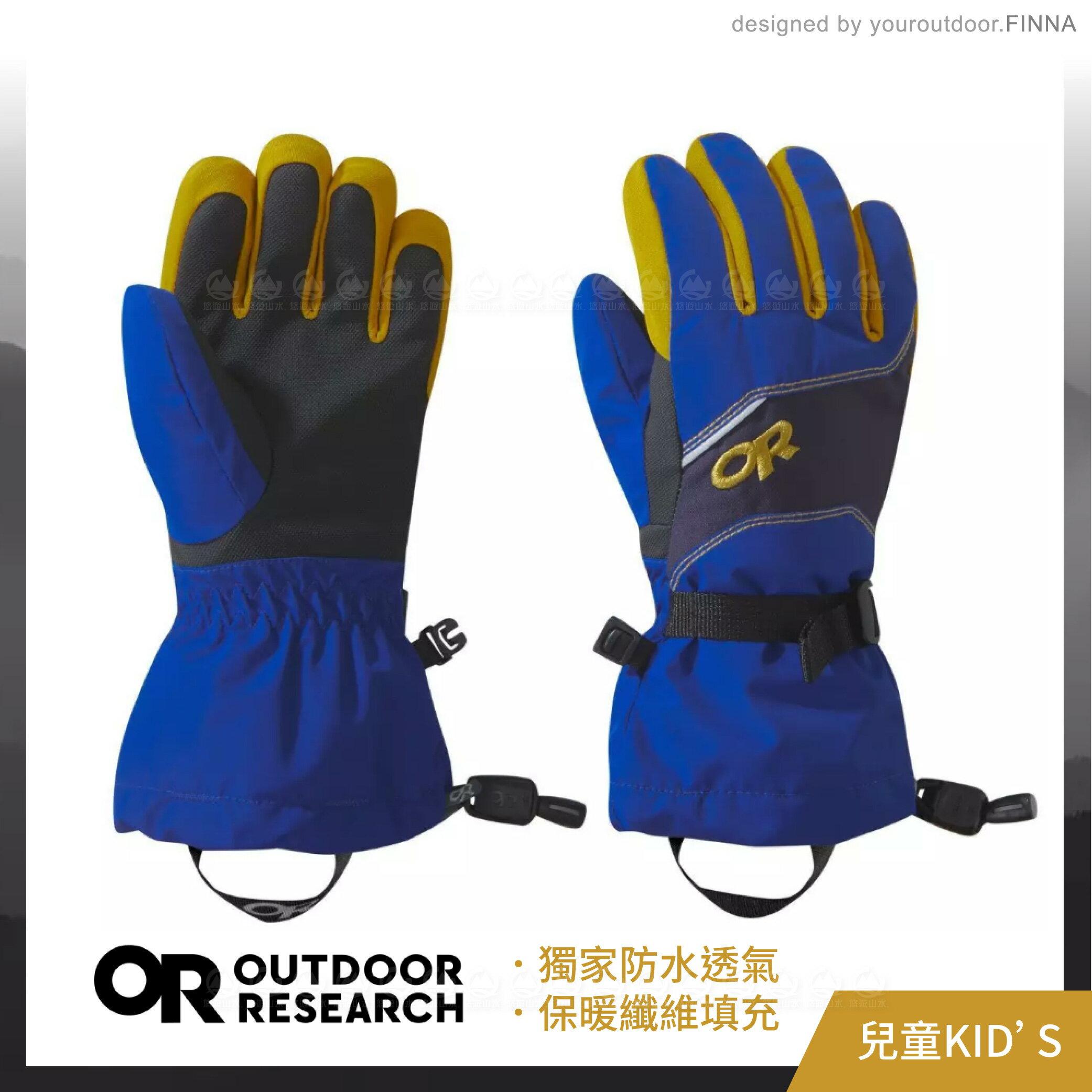 【Outdoor Research 美國 兒童 ADRENALINE 手套《藍/黑/黃》】243196/兒童手套/保暖手套