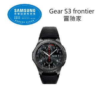 《贈16G記憶卡+原廠錶帶》三星 Samsung Gear S3 frontier (R760)冒險家 藍芽手錶-保固一年[6期零利率]
