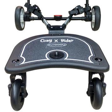 Cuibaby 酷貝比 二寶神器Cozy x Rider 推車輔助「踏板 +座椅」組合 加贈市價350元坐墊★衛立兒生活館★