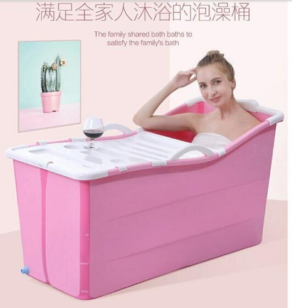 成人折疊洗澡桶泡澡桶沐浴桶塑料嬰兒兒童浴缸家用大號浴盆 mks 歐歐流行館
