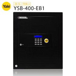 耶魯 Yale 通用系列數位電子保險箱/櫃_文件型(YSB-400-EB1)