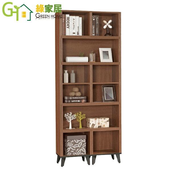 【綠家居】派麥德時尚2.7尺木紋伸縮書櫃收納櫃