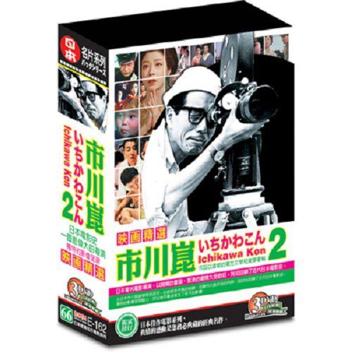 市川崑第二套(我兩歲日本橋弟弟)DVD(3片裝)