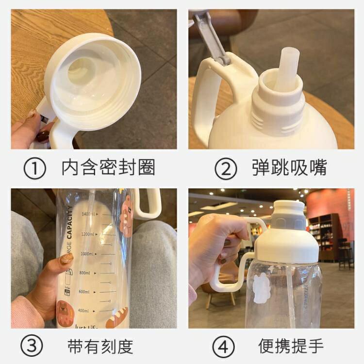 大容量水杯塑料防摔夏天太空杯耐高溫水瓶學生便攜刻度水壺帶吸管 摩可美家