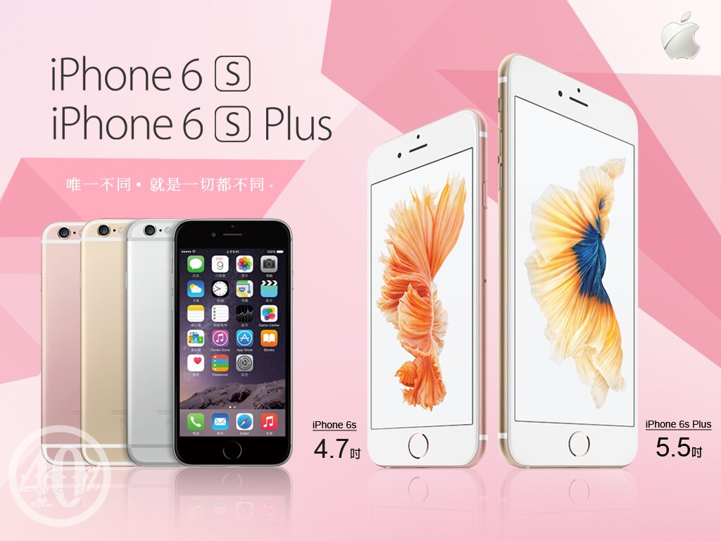 【Apple 福利品】iPhone 6s plus 64GB 智慧型手機(加送皮套)