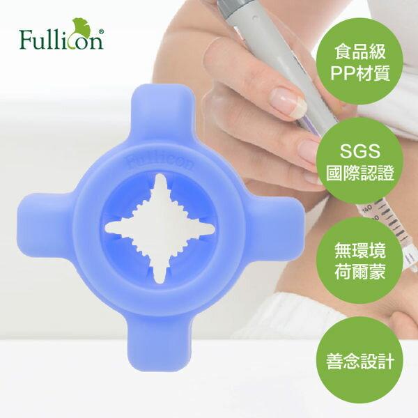 Fullicon護立康 針好取【德芳保健藥妝】 2