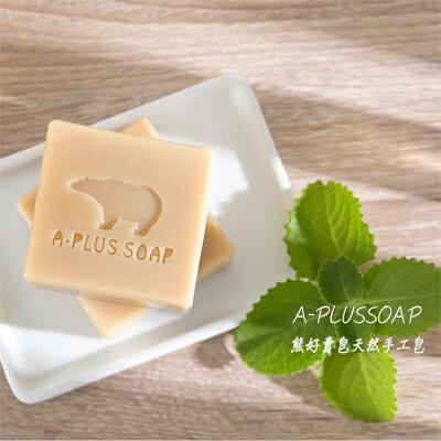 手工皂-左手香蘆薈舒緩皂_熊好賣皂 110±10g--滿599元免運 0