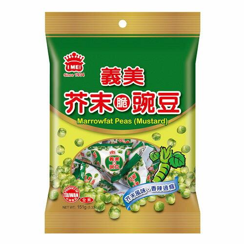 愛買線上購物:義美芥末脆豌豆151g【愛買】
