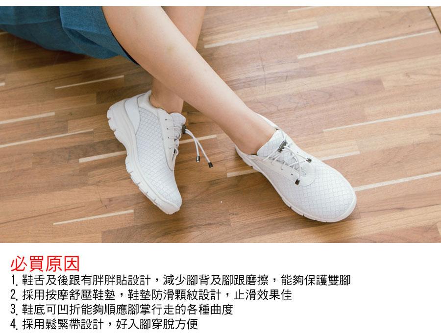 韓系運動風格真皮氣墊鞋。AppleNana蘋果奈奈【QT55911480】 6