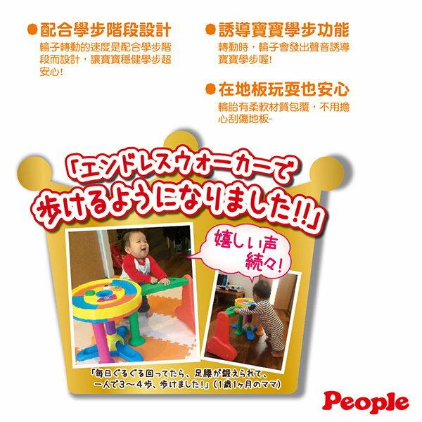 People - 多功能趣味學步圓桌 7