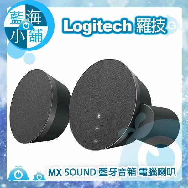Logitech羅技MXSOUND藍牙音箱電腦喇叭