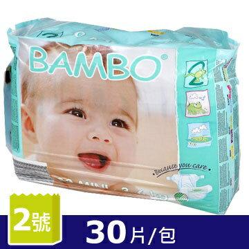伴寶樂 環保嬰幼兒紙尿布 (2號 MINI 30片/包)
