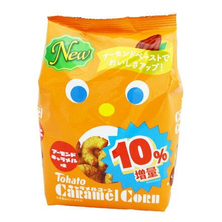 【敵富朗超巿】Tohato東鳩 焦糖玉米脆果-焦糖杏仁 85g 有效日期:2018.05.30