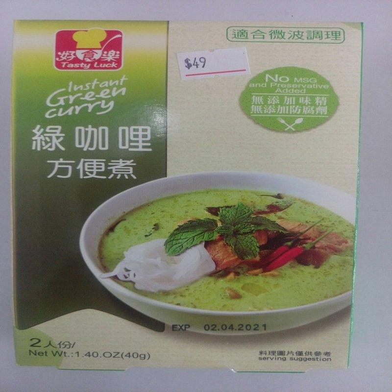 好食樂 方便煮(酸辣湯/綠咖哩/椰汁雞湯/涼拌粉/打拋炒粉) 40g/盒