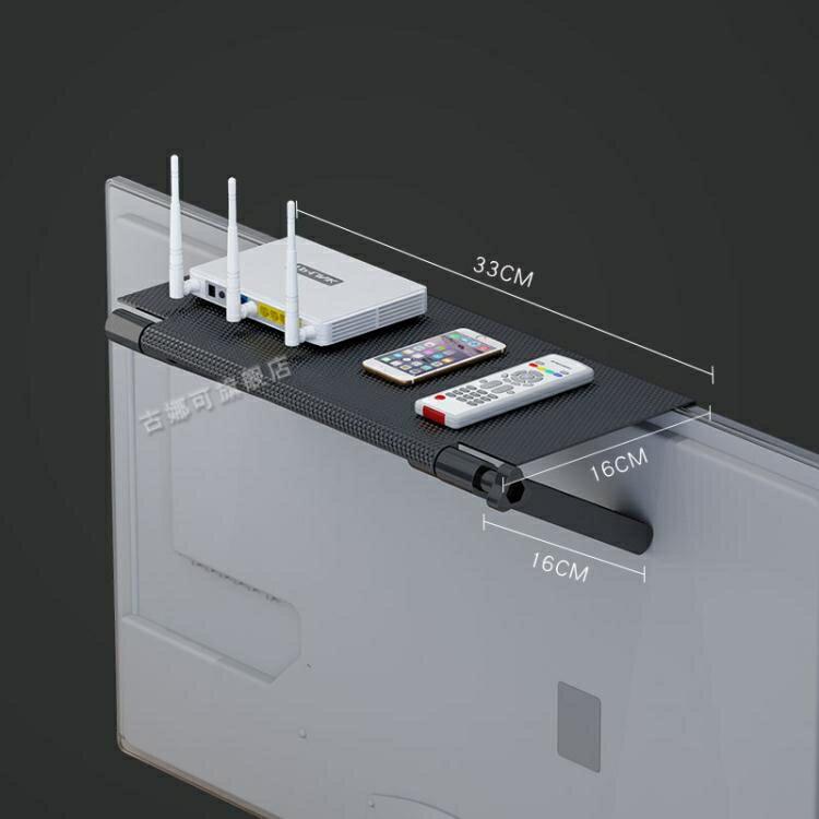 機頂盒置物架 多功能電視機頂盒置物架電腦顯示器收納架免打孔路由器架子收納盒【年終尾牙 交換禮物】