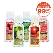韓國原裝 乾洗手 55%酒精