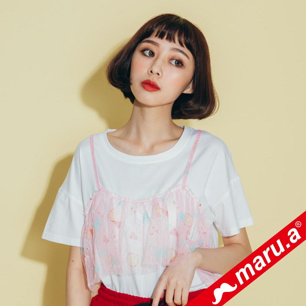 【maru.a】超美印花上衣(兩色)8311229 4