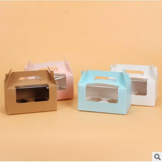 【嚴選SHOP】2格 4色無印開窗手提盒 馬芬盒 杯子蛋糕盒 慕斯奶酪月餅盒 包裝盒 禮盒 蛋塔盒【C048】