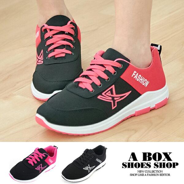 【AS905】休閒百搭學生運動鞋跑步鞋綁帶2.5CM2色