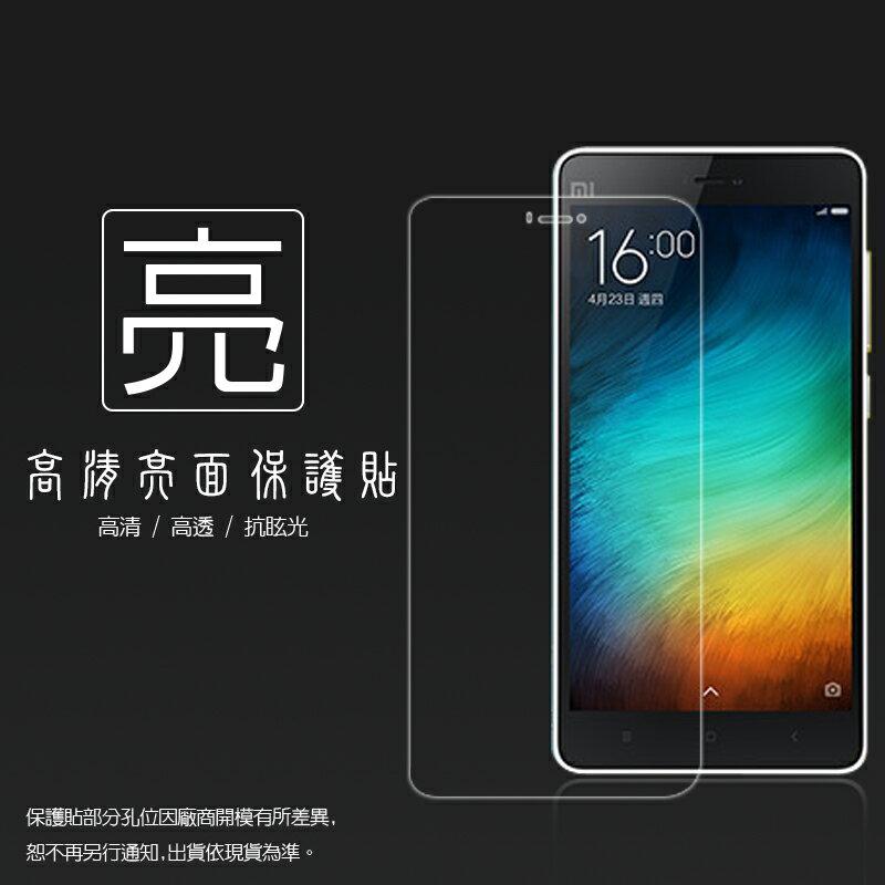亮面螢幕保護貼 Xiaomi 小米手機 4i 保護貼