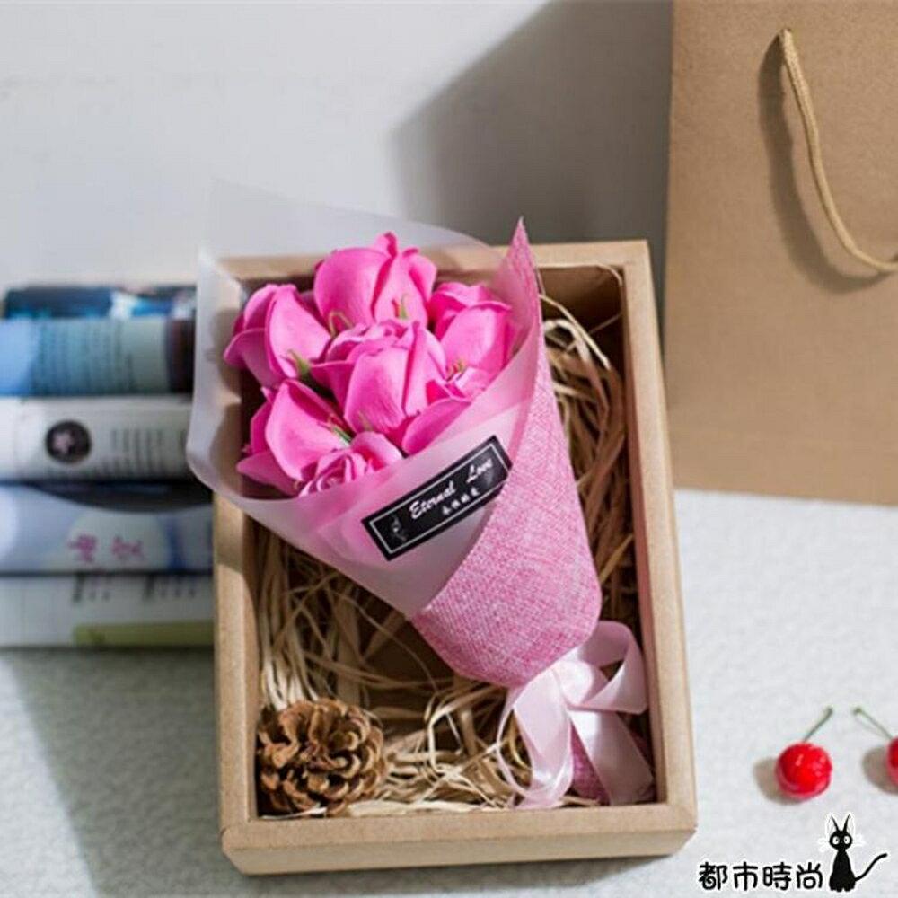 香皂花 情人節婦女節禮物玫瑰花肥香皂花束仿真花送女生浪漫創意表白禮盒  618年中鉅惠
