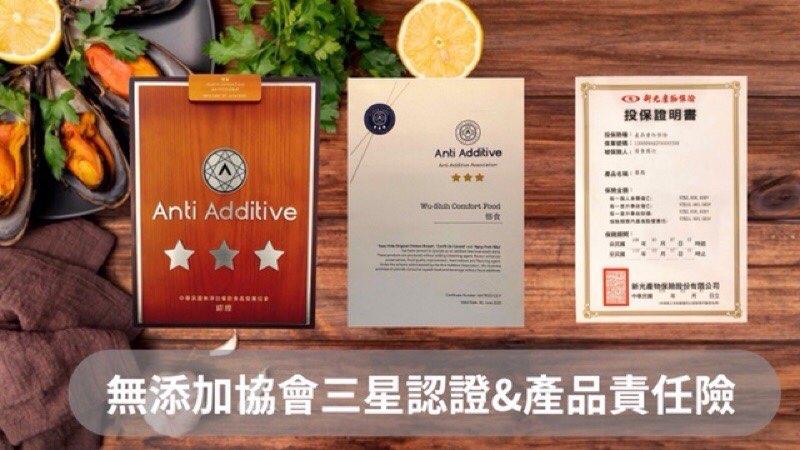 舒肥雞胸肉 (100g/包)30包免運組【悟食安心食】