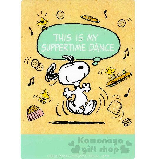 〔小禮堂〕史努比 日製墊板《棕綠.糊塗塔克.跳舞.餅乾.麵包》