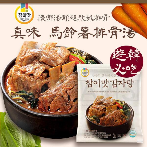 韓國銷售冠軍 真味馬鈴薯排骨湯 800g