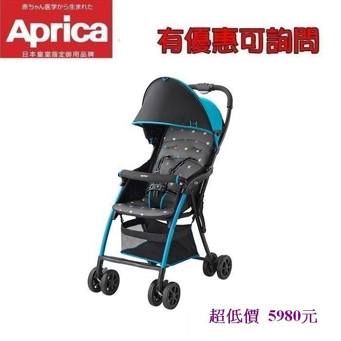 *美馨兒* Aprica 愛普力卡-Magical Air Plus超輕量單向嬰兒推車 5980元(來電另有優惠)